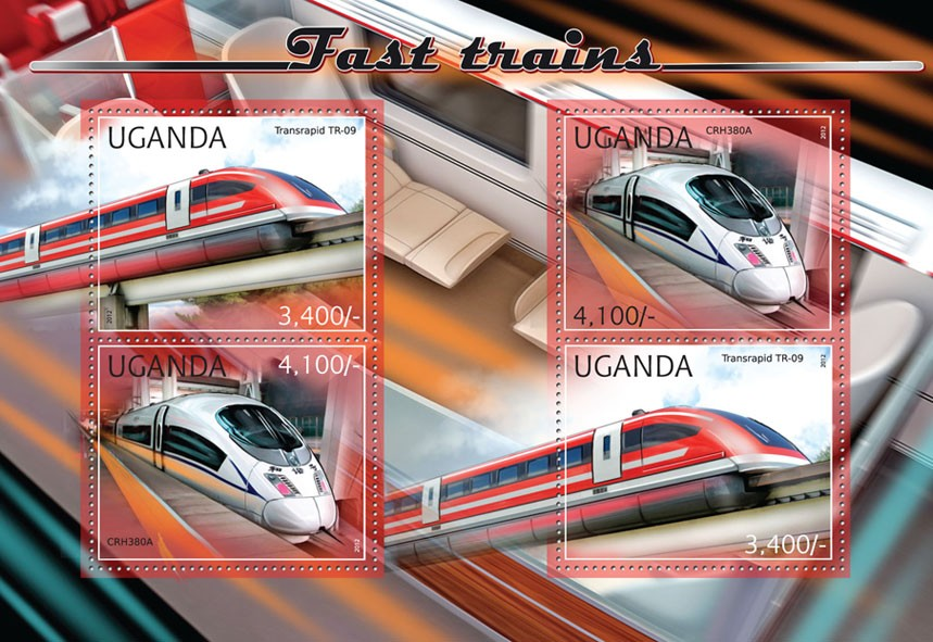 Fast Trains - Issue of Uganda postage stamps