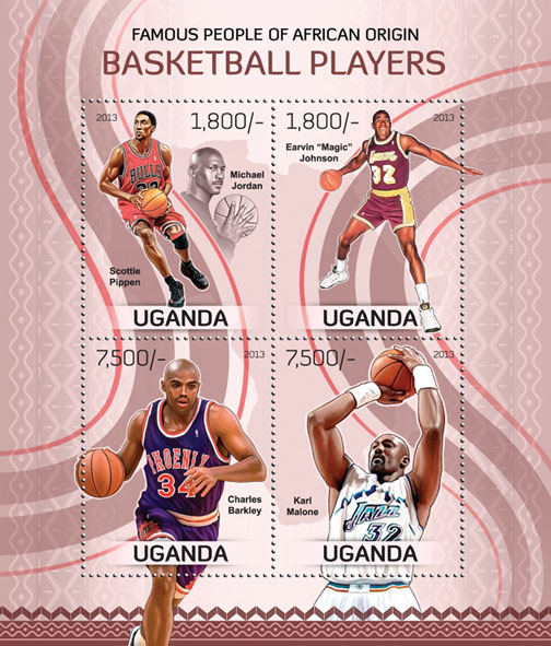 Basketball Players - Issue of Uganda postage stamps