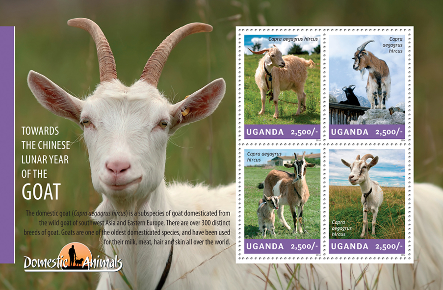 Goat - Issue of Uganda postage stamps
